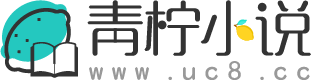 游行东汉末年(吕杰小说)